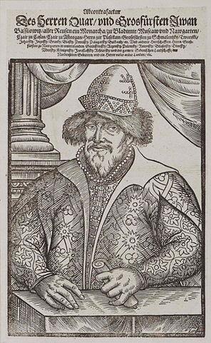 Изображение Ивана IV из западного источника