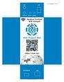 IIAB Sticker New design RBP4.pdf