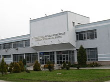 Universidad estatal immanuel kant de rusia