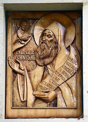 Икона с текстом молитвы за мир в Силуановском монастыре во Франции