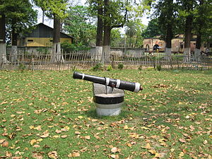 Ichapore - Image: Ichhapur, cannon of the Ostend Company