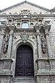 Igreja da Misericórdia de Braga (6).jpg