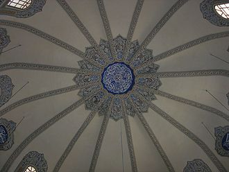 The dome of the Church of the Saints Sergius and Bacchus Image-LittleHagiaSophiaInIstanbulDome.JPG