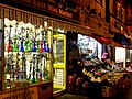 """In the """"Curry Mile"""", Manchester-3527930037.jpg"""