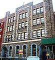 Incarnation School 570 West 175th Street.jpg