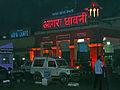 India-6040 - Flickr - archer10 (Dennis).jpg