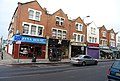 Indian Restaurants, Tooting High St. - geograph.org.uk - 1019814.jpg