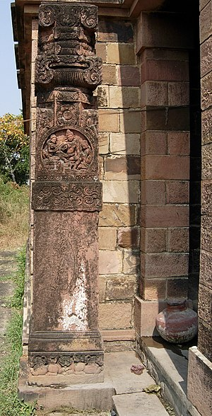 Shankhalipi - Pillar at Deogarh (Lalitpur district) engraved with Brāhmī and shell inscriptions