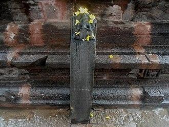 Kakinada - Inscriptions at Sarpavaram temple near Kakinada