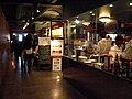 Inside Yokohama Red Brick Warehouse.jpg