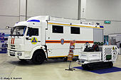 Integrated Safety and Security Exhibition 2013 (502-15).jpg