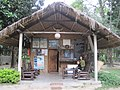 Interpretation centre at Nameri Eco Camp, Tezpur, Assam.jpg