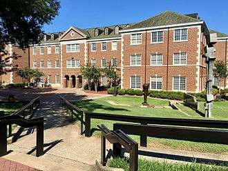 University of Central Arkansas - The courtyard behind Irby Hall.