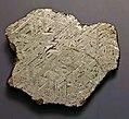 Iron meteorite 2.jpg