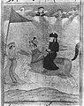Iskandarnama (Book of Alexander) MET 111392.jpg