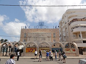 Or Torah Synagogue - Entrance