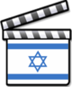 Israeli Film Wikipedia The Free Encyclopedia