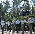 Israeli-Police-Facebook--Misdar-001.jpg