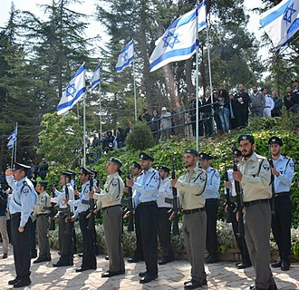 Israel Police - Honor guard of the Israeli Police and Border Guard for Israel's Memorial Day