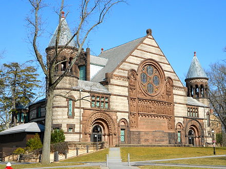 Alexander Hall, the main concert hall on campus Italian Renaissance Princeton, NJ.JPG
