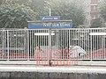 Ivry-sur-Seine RER 2020 03.jpg