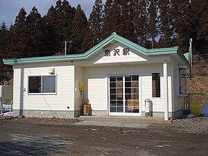 Izumisawa Station - Izumisawa Station, February 2009