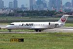 J-Air, CRJ-200, JA206J (20189248344).jpg