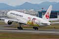 JAL Boeing 777-200 JA8985 BriYYZ.jpg