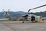 JMSDF SH-60K(8410) right rear view at Maizuru Air Station May 18, 2019 03.jpg