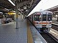 JR-Nagoya-station-platform-tokaido-line.jpg