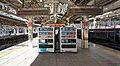 JR Tokyo Station Platform 9・10 (Tokaido Line).jpg