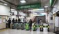 JR Ueno Station Shinobazu Gates.jpg