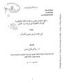 JUA0606610.pdf