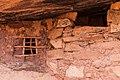 Jailhouse Ruins - panoramio (2).jpg