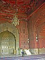 Jama Masjid, Delhi, mihrab and prayer bay.jpg