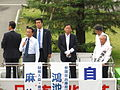 Japanese House of Councillors election, 2013 (14) IMG 5833 20130714.JPG