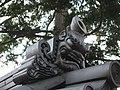 Japanese shrine roof tile.jpg