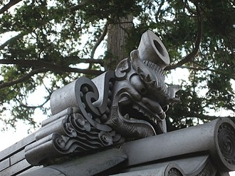 Onigawara - Image: Japanese shrine roof tile