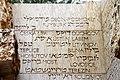 Jerusalem-Yad VaShem-38-Tal der Gemeinden-Tschechien-2010-gje.jpg