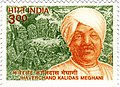 Jhaverchand Meghani 1999 stamp of India.jpg