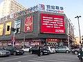 Jiangning, Nanjing, Jiangsu, China - panoramio (7).jpg