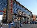 Jinhe Kailong Hotel 晉河凱龍大酒店 - panoramio.jpg