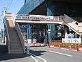 Jinno-cho, Atsuta-ku - panoramio.jpg