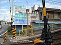 Joden-Joto-station-entrance-20100907.jpg