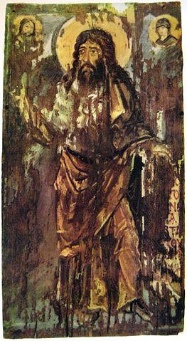 Икона из Синайского монастыря, Киев