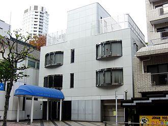 Johnny & Associates - Headquarters in Minato, Tokyo (1998–2018)