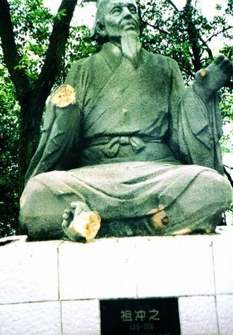 Chinese mathematics - Statue of Zu Chongzhi.