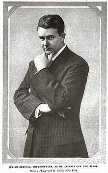 朱利安·埃尔廷奇