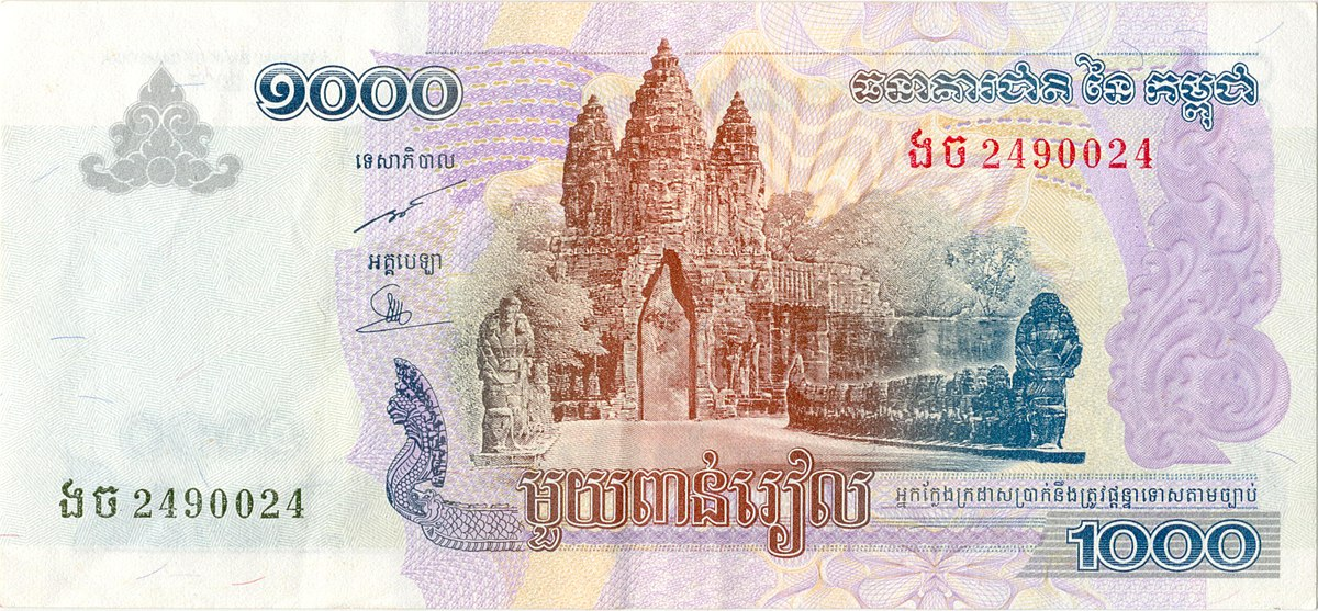 Kambodschanischer Riel – Wikipedia