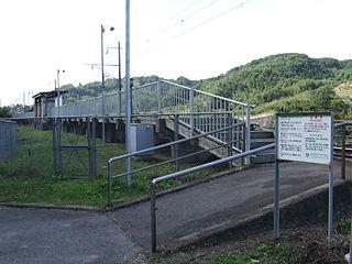 Kabuto Station (Fukushima) Railway station in Date, Fukushima Prefecture, Japan